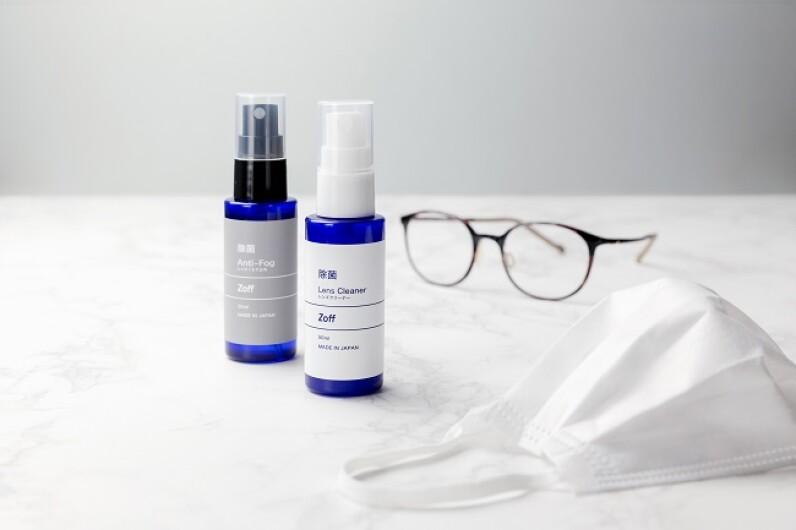 メガネ生活を快適にするおすすめ除菌グッズ