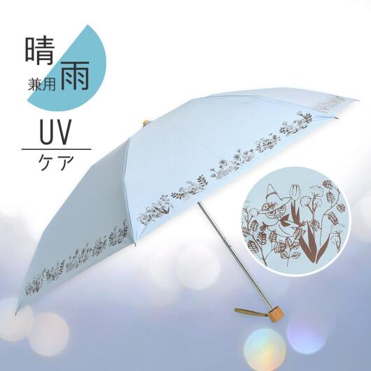 ムーミンショップ限定 晴雨兼用折畳み傘