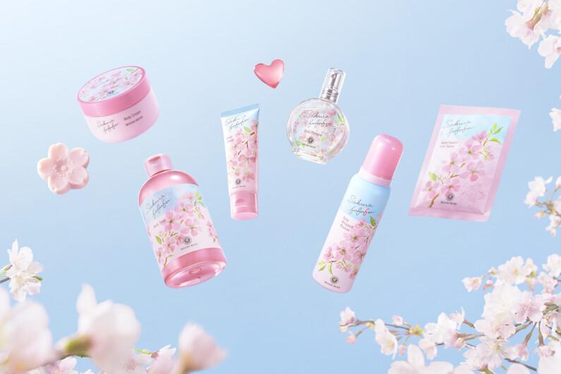春のボディケアシリーズ「さくらふふふ」が新登場!