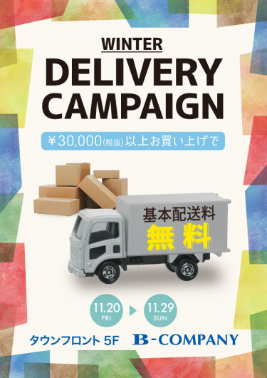 WINTER DELIVERY CAMPAIGN