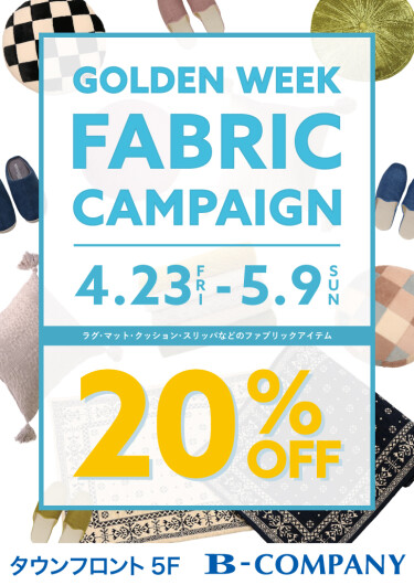 GOLDEN WEEK FABRIC CAMPAIGN