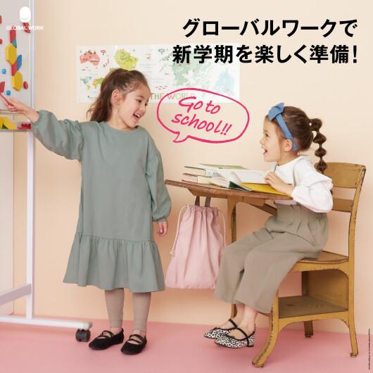 グローバルワーク【kids大人気ヘビロッTEE新商品のご紹介】