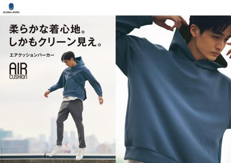 グローバルワーク【Men's秋の新作商品のご案内】