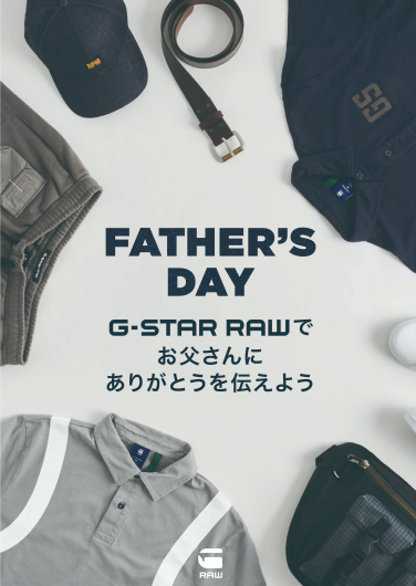 G-Star RAW の父の日ギフト!!