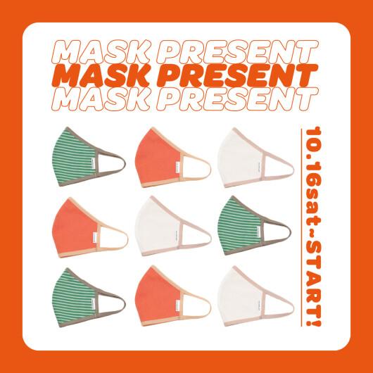 mask PRESENT!!!!