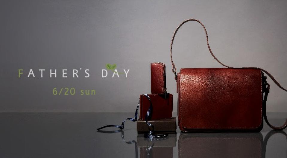 2021 Father's Day マザーハウスがお届けする、父の日の贈り物。