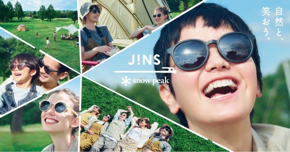 タイトル:JINS×Snow Peakのサングラスが発売!