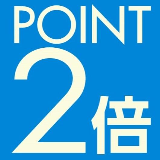 WASHポイント2倍DAY開催☆☆