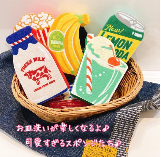 【皿洗いが楽しくなる♪キッチンスポンジ入荷!!】