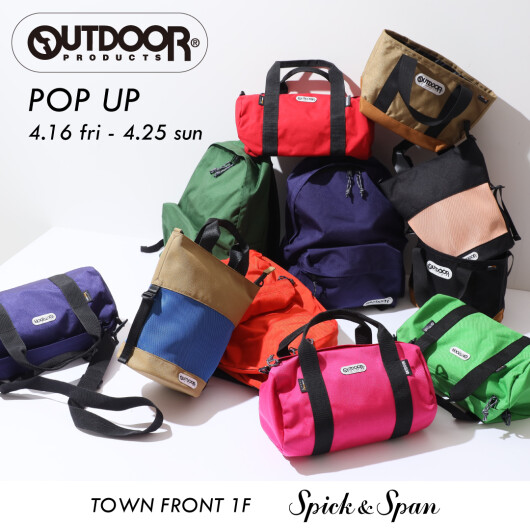 【OUTDOOR PRODUCTS】POP UP開催‼4/16(金)~4/25(日)