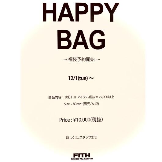 <12/1(火)~予約開始>