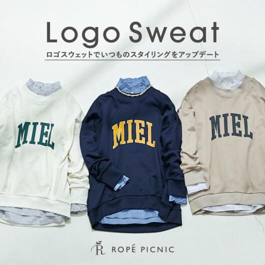 Logo Sweat