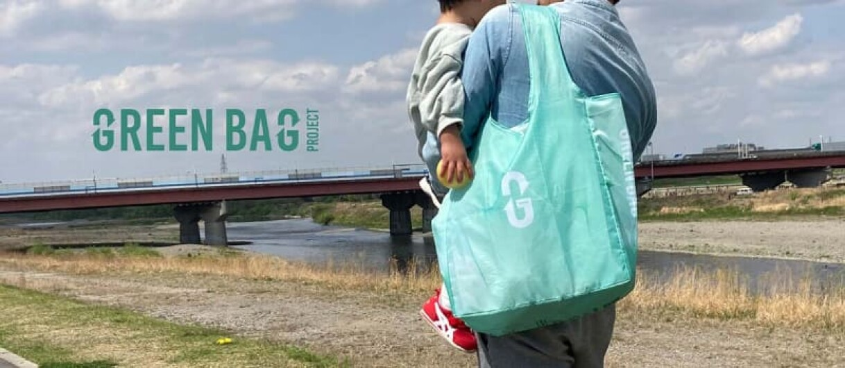 [ASICS GREEN BAG] のご紹介!