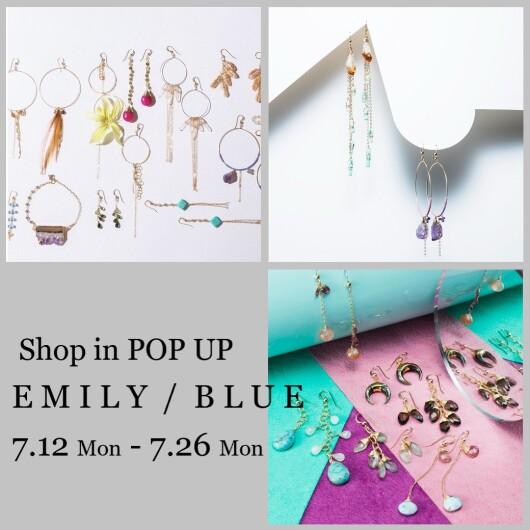 【POP UP】EMILY / BLUE