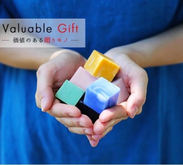 Valuable Gift -価値のある贈りモノ-