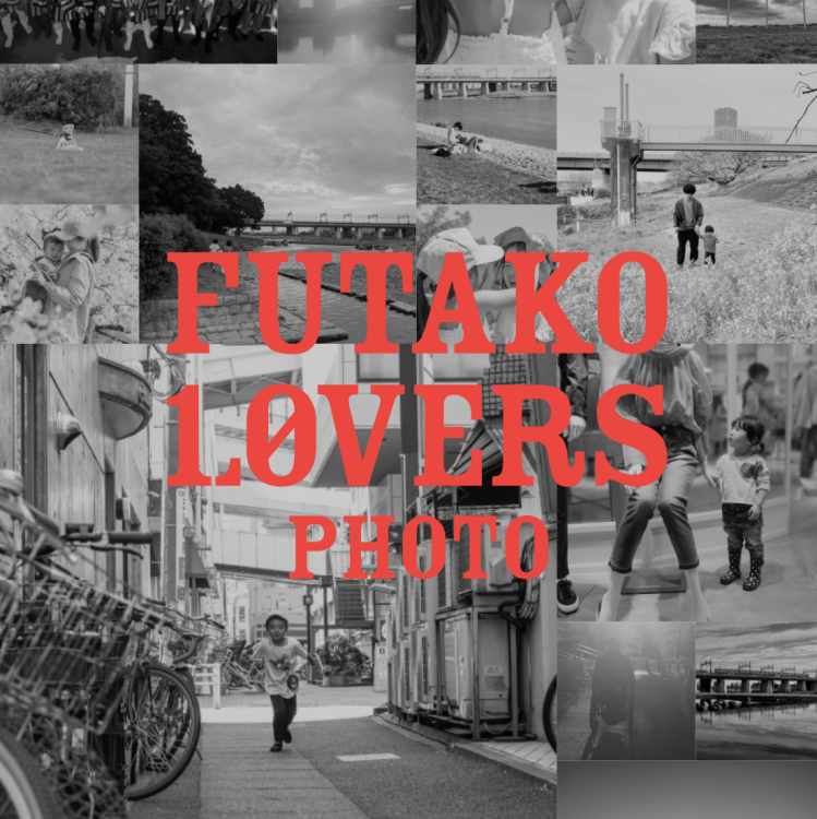 FUTAKO LOVERS PHOTO