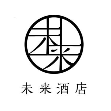 未来酒店【4月16日(金)OPEN】