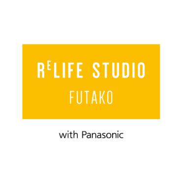 リライフスタジオ フタコ