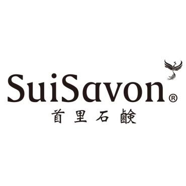 SuiSavon-首里石鹸-【6月3日(木)OPEN!】