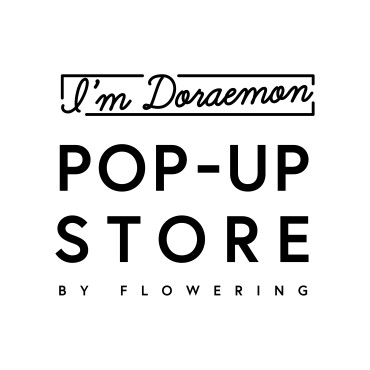 I'm Doraemon POP-UP STORE by Flowering【11月19日(木)~12月9日(水)】