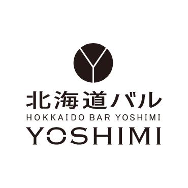 北海道 バル YOSHIMI