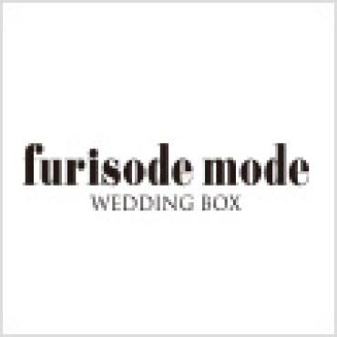 ふりそでMODE Wedding Box