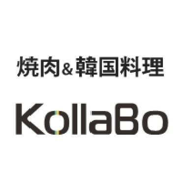 焼肉・韓国料理 KollaBo