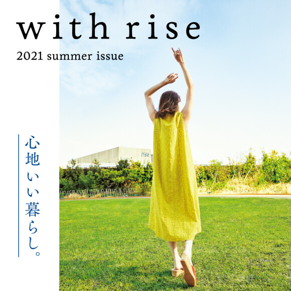 with rise 2021 summer