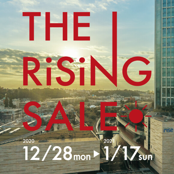 THE RiSiNG SALE