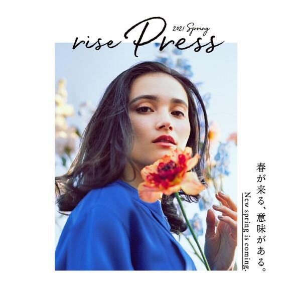 rise Press 2021 Spring